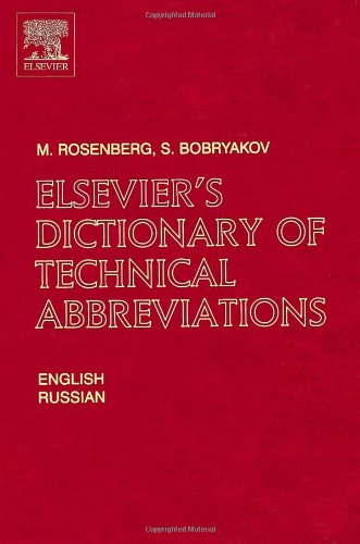 Elsevier's Dictionary of Technical Abbreviations: English-Russian