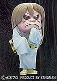 大百怪 妖怪フィギュア 第六巻 7 砂かけ婆 ( 彩色版 + ブロンズ版 ) 鬼太郎 水木しげる