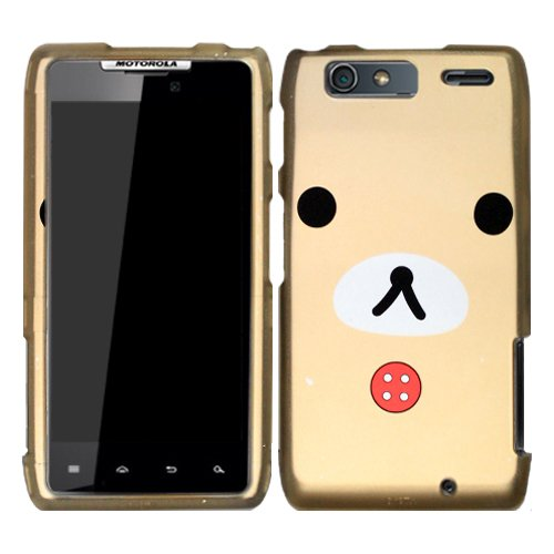 Light Yellow Teddy Bear Hard Faceplate Case Cover