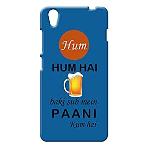 100 Degree Celsius Back Cover for One plus X (Designer Printed Multicolor)