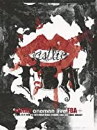 vistlip oneman live FBA 2013/2/1 TOKYO INTERNATIONAL FORUM HALL A + TOUR DIGEST [DVD](����ȯ�䡡ͽ���)