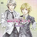 Original Dramatic CD Collection 腐女子をエスコート2 黄川&後白河編