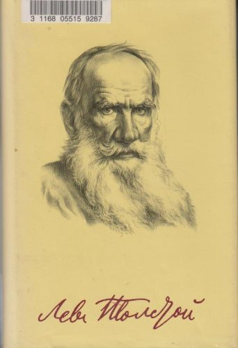 Bozheskoe i chelovecheskoe: Proizveden 1903-1910 (Divine and Human: Works) [Russian Language Text], Leo Tolstoy