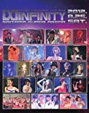 Animelo Summer Live 2012 -INFINITY∞- 8.25 [Blu-ray]