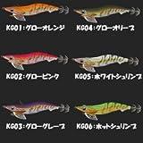 ヤマシタ(YAMASHITA) エギ王 K HF 3.5号 KG02 GLP グローピンク