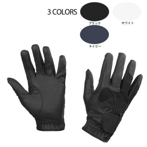 Gloria Caballero riding gloves [horseback riding equipment] [harness] [201403]