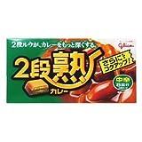 グリコ 2段熟カレー 中辛160g