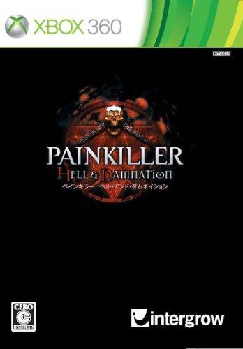 【ゲーム 買取】PAINKILLER HELL & DAMNATION (ペインキラーヘル・アンド・ダムネイション)