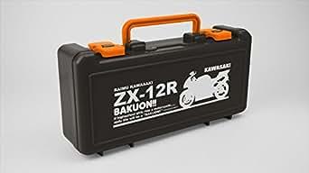 ばくおん!! KAWASAKI ZX-12R ツールボックス
