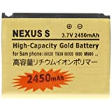 2450mAh High Capacity Golden Edition Business Battery for Samsung Galaxy Nexus S / i9020 / T939 / i8000 / i900 / M900 By Online-Enterprises