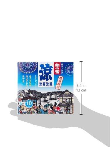 旅の宿 涼夏涼風シリーズパック 10包 クラシエホームプロダクツ
