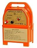 アポロ 電気柵 エリアシステム本体 AP-2011