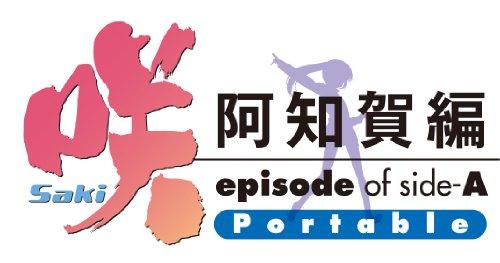 咲-Saki- 阿知賀編 episode of side-A Portable(限定版:描き下ろしジャケット&新規オープニング曲CD&設定原画集 同梱) クリアしおり5枚セット 付