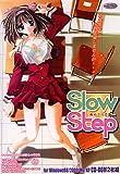 Slow Step 初めての恋愛~