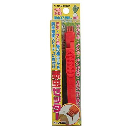 ナカジマ 赤虫セッター NO.2680