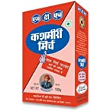 MDH Kashmiri Mirch (Red Chilli Powder) - 3.5oz