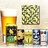 よなよなエール 最高金賞 ビール ギフト セット 5種15缶