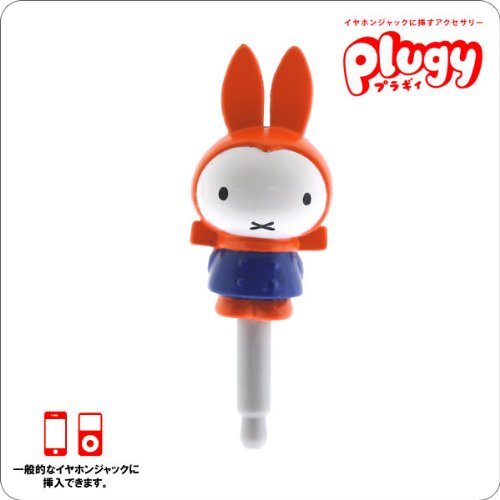 Miffy Plugy Earphone Jack Accessory (Snowy Day)