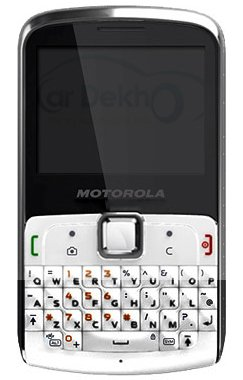 Motorola EX115 Unlocked Dual SIM Phone with 3 MP Camera, MP3 Player, Bluetooth and QWERTY Keyboard–International Version with Warranty (Silver/White)