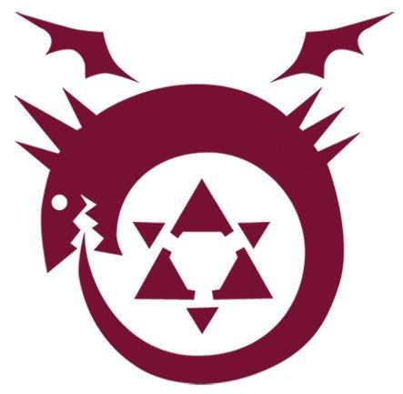 Fullmetal Alchemist: Brotherhood Uroboros Temporary Tattoo