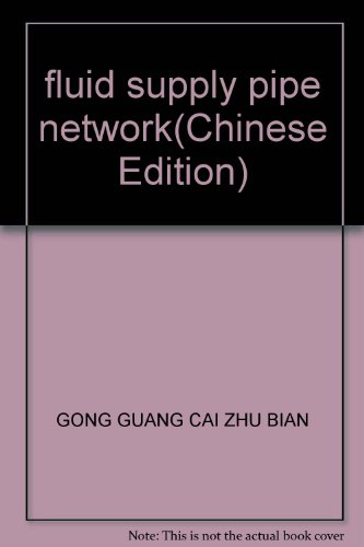 fluid-supply-pipe-networkchinese-edition