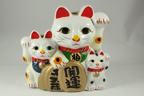 "7"" Feng Shui Maneki Neko Lucky Cat with Kittens Money Piggy Bank - 1"