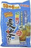 お徳用ビタミンミックス麦茶(袋入) 10g*56包