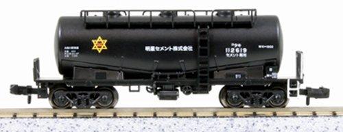spur-n-7126-taki-1900-myojo-cement