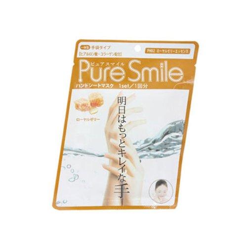 Pure Smile ハンドシートマスク ローヤルゼリー 10枚セット