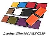Legare マネークリップ 財布 革 16色 ブランド メンズ カード 人気 札入れ 誕生日 プレゼント にも最適 (Legareオリジナル化粧箱入りにてお送りします) ランキングお取り寄せ