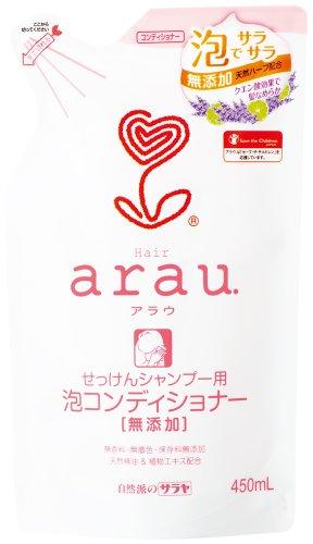 arau. アラウ 泡コンディショナー 詰替用 450ml