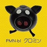 【ピタミン/黒】ストレス解消グッズ 投げつけて遊ぶおもちゃ!