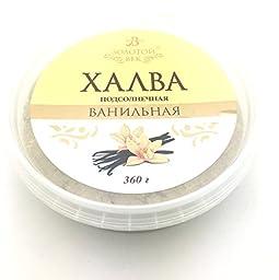 Halva, Plain Vanilla Halva, 12.7 Ounces Zolotoy Vek Non GMO (Pack of 3)