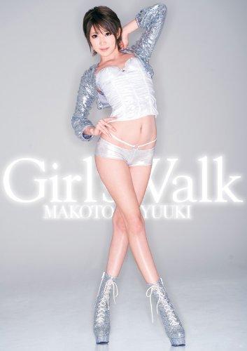 Girl\'s Walk 優希まこと [DVD]