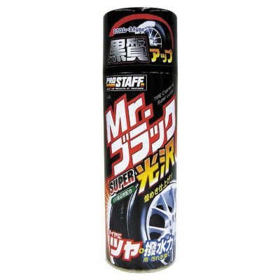 PROSTAFF [ プロスタッフ ] Mr.ブラック スーパー光沢 S48 [HTRC2.1]