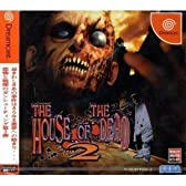 THE HOUSE OF THE DEAD2