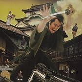 荒ぶる日本の魂たち