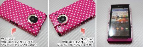 [docomo REGZA Phone T-01C専用]特殊印刷ハードカバー クリアコーティング仕上げ[753ドットS(マゼンタ×ホワイト)]