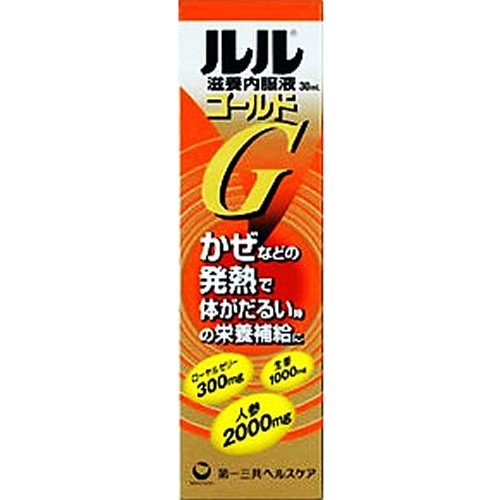第一三共 ルル滋養内服液ゴールド 30ml