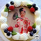 ロイヤルガストロ プリントデコレーションケーキ・5号サイズ(生クリーム味)写真ケーキ