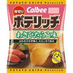 カルビー ポテリッチ わさびたらこ味 1箱(12袋入)