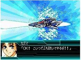 スーパーロボット大戦W(特典無し)
