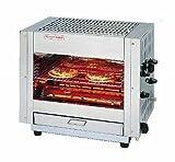 ガス万能両面焼物器 ピザオーブン AP-605 LPガス