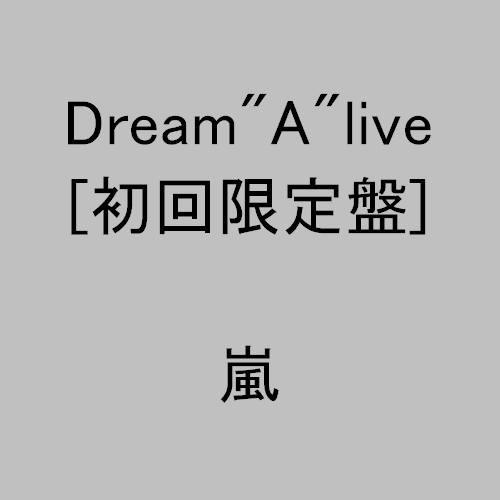 【torrent】【JPOP】嵐 Dream