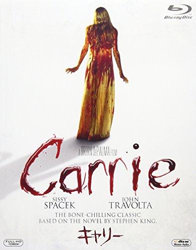 キャリー [Blu-ray]