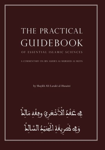 The Practical Guidebook of Essential Islamic Sciences: A Commentary on IBN Ashir's Al-Murshid Al-Mu'in