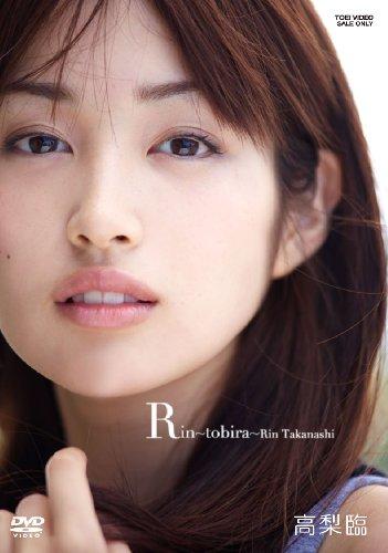 高梨臨ファーストDVD 『Rin ~tobira~』 -