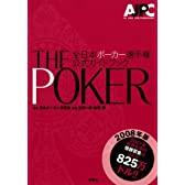 THE POKER2008