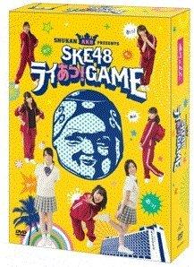週刊AKBスペシャル版 SKE48ライあっ!GAME