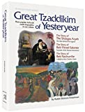 img - for Great Tzaddikim of Yesteryear book / textbook / text book